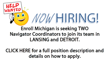 em now hiring